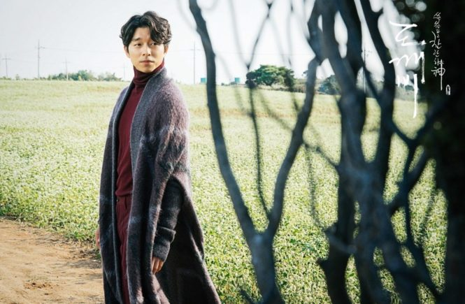 Still cuts Gong Yoo in Goblin