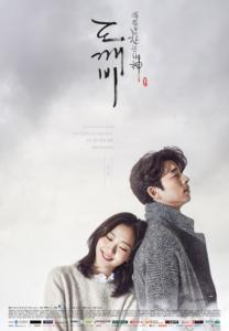 Bagaimana kelanjutan hubungan antara Gong Yoo dan Kim Go Eun?
