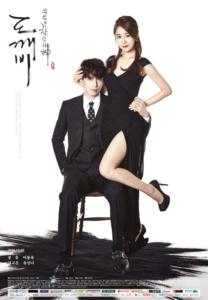 Serasinya Lee Dong Wook dan Yoo Inna sebagai pasangan.