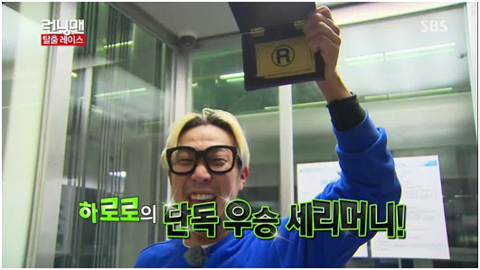 pemenang-race-running-man-ep-175